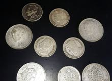 قطعة نقدية نقرة