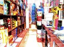 محل معسلات في جده للتقبيل او البيع