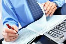 تقديم خدمات مالية من إعداد قيود الي الميزانيات..