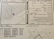 ارض سكنيه صحار منطقة العوينات
