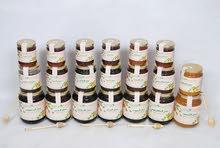 جميع انواع العسل الحر والزيوت الطبيعية