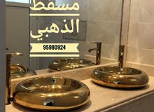مغاسل رخام عماني