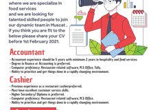 Accountant and Cashier Required