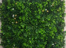 عشب صناعي artificial Grass