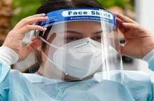 قناع الوجه يستخدم للنساء والرجال