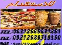 نوفر من المغرب طباخين من كل التخصصات و حلوانيين خبرة
