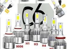 turbo led H1 H7 H4