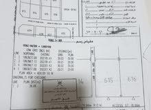 صحنوت مربع أ رزات شبة ركنيات صك 1200 متر مطلوب 37الف