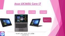 لابتوب Asus UX360U Core i7 شاشة لمس الجيل السابع مستعمل بحالة ممتازة فقط 2000 شيكل