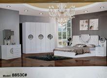 Seebawee Furniture