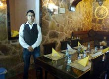 فندق ومطاعم