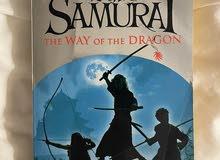 young samurai book