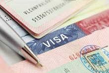 family visa Tenancy Contract Ejari Insurance pro Services