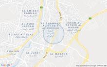 112 sqm  apartment for sale in Zarqa