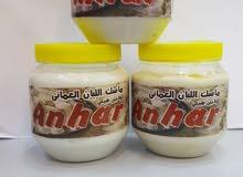 ماسك اللبان العماني للبشره كولاجين طبيعي