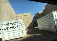 ارض سكني بغداد الجديدة ( حي المعلمين )  250 متر