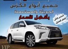 نشتري جميع انواع السيارات الحديثة والمستعملة والمدعومه