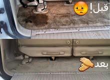الباز لغسيل وتلميع السيارات