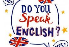 مدرس خصوصي لتعليم اللغة الانجليزية لصغار والكبار
