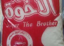 سكر مصري ناعم وخشن