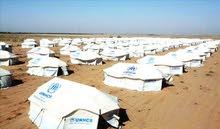 خيمة UN  للبيع