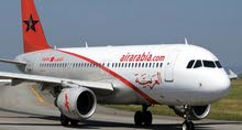 للبيع تذاكر العربية للطيران بقيمة 5320 درهم