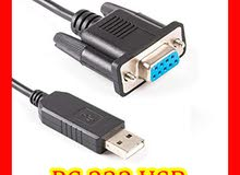 450-002 USB To RS232 Adapter Cable وصلة كمبيوتر عدد 2