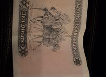 عملة ليبية قديمة الفرسان اصدار رقم 1
