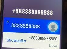 رقم دولي مميز