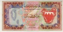 أوراق نقدية قديمة