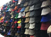 قبعات لكافة الاعمار والاجناس