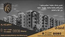 للبيع شقة في دمشق - مشروع دمر