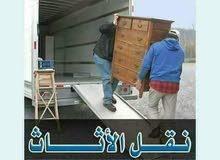 شركة ريم  لنقل الأثاث بالأردن