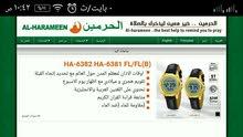 ساعة الحرمين الإسلامية HA 6381
