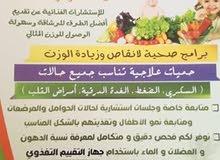 عمان-شفابدران