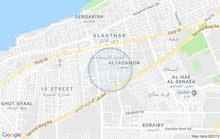 مكتب طرابلس العقارات بيع وشراء ويجار شقق ومنازل مفروشة