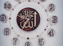 Amman –New Wall Clocks available for immediate sale