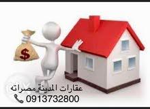 عقارات تجاريه سكنيه للبيع 0913732800