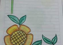 تزيين الدفاتر المدرسيه وعمل لوحات مدرسيه