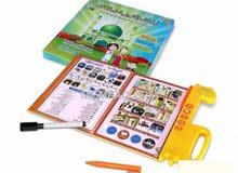 لعبة اول كتاب الكتروني لتعليم الاطفال عربي / E