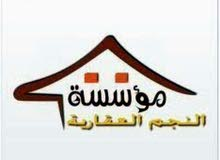 Bin Ashour property for sale with More rooms