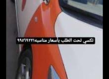 خدمات توصيل تاكسي