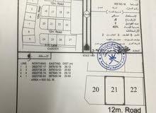 سكنية حي العزة (الثرامد) على شوارع مرصوفه بكامل الخدمات
