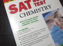 Chemistry SAT Subject book ( BARRON'S)