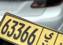 رقم خماسي 63366