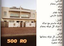 Villa for rent in SeebKhoud