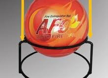 كرة اطفاء الحريق (Fire Extinguishing Ball)