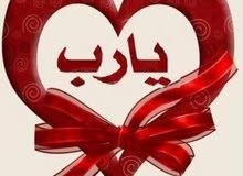 للايجار شقه في سعد العبدالله