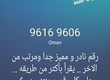 افضل ارقام هواتف نادره ومميزه جدا بنصف السعر