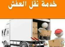 شركه دمياط لرفع ونقل الموبيليا الاسكندرية/القاهرة/اسيوط